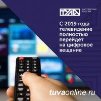 В рамках перехода на цифровое телевидение подписан Меморандум об обеспечении населения оборудованием для приема «цифры»