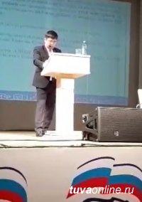 Мэр Кызыла Карим Сагаан-оол поделился опытом столицы Тувы в благоустройстве и развитии дорожной сети на форуме в Хакасии