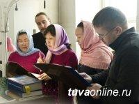 Богослужения на тувинском языке в православном храме Тувы стали регулярными