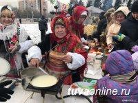 В Туве празднуют Масленицу