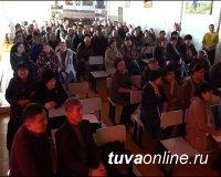 В Туве использовали фальшивые подписи при попытке организовать экологический протест