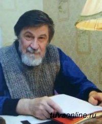 Известный ученый Тувы Георгий Курбатский о совместном проживании русского и тувинского народов