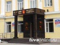 Объявлен конкурс на должность заместителя начальника Департамента образования Мэрии Кызыла