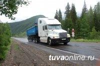 Большегрузам временно ограничат движение с 18 марта на автодороге Кызыл-Сарыг-Сеп