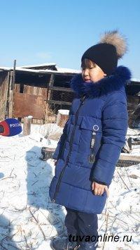"""9-летняя Саглай Салчак, спасшая младших братьев от пожара, удостоена награды """"Горячее сердце"""""""