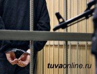 Житель Тувы получил пожизненный срок за изнасилование и убийство ребенка