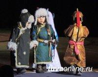 В Туве пройдет конкурс национальной одежды и аксессуаров из выделанных шкур местного производства «ЗОЛОТОЕ РУНО»