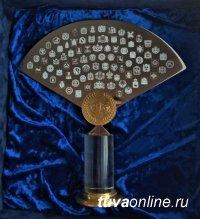 Символ Года Театра вылетел из Тувы в Иркутскую область