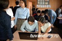 Тувинский техникум препринимательства провел для школьников Кызыла профориентационные мастер-классы