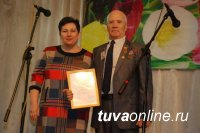 Минусинская организация «Центр Азии» отметила 15-летний юбилей