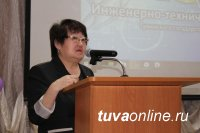 Инженерно-технический факультет ТувГУ поздравили с 45-летием со дня образования