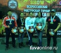 Кызылчане заняли первое место во всероссийских соревнованиях по пауэрлифтингу