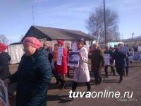 Жители села Алдан-Маадыр (Тува) дружно выступили народным шествием против торговцев алкогольным суррогатом