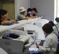 В поликлиниках Тувы добиваются снижения ожидания в очереди на прием к врачу