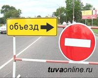 22 марта с 9 до 10 часов ограничения по движению транспорта на отрезках улиц Кочетова и Ленина
