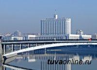 В Москве началась подготовка совещания по вопросам развития Тувы