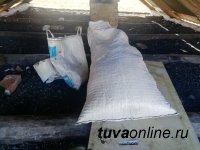 В Барун-Хемчикском районе из незаконного оборота изъято более 4 килограммов наркотического вещества