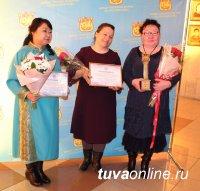 В Туве вручены ежегодные денежные поощрения Министерства культуры Российской Федерации