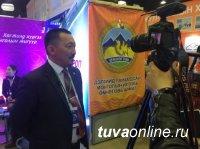 Тува будет представлена на XX Международной туристической выставке «ITM Mongolia 2019»