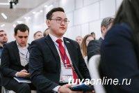 Молодежное правительство Тувы на конференции в Казани представил Юрий Чадамба