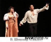 ГОД ТЕАТРА В ТУВЕ: Актеры Тана Ховен-оол и Орлан Оюн - победители конкурса несыгранных ролей