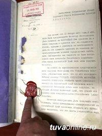 Госархив Тувы старается «заразить» школьников Кызыла интересом к истории родного города