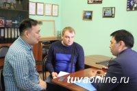 Депутат Госдумы Мерген Ооржак провел в Кызыле прием граждан