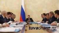 Дмитрий Медведев: Раскрыть потенциал Тувы, проработать конкретные направления развития