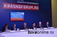 В столице Тувы в июне намечено проведение саммита губернаторов Сибири