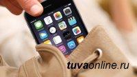 Кызыл: Краденный Iphone за 50 тысяч преступник продал в ремонтную мастерскую за 2 тысячи