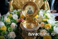 В Тувe находится частица мощей святой блаженной Матроны Московской