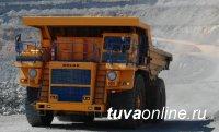 «БелАЗ» откроет в Туве сервисный центр для обслуживания тяжелой техники