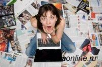 МВД Тувы предупреждает о бдительности при покупке в Интернете