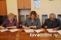 Общественные палаты Хакасии, Красноярского края и Тувы готовы к сотрудничеству