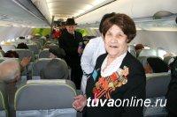Авиакомпания ИрАэро, осуществляющая прямые авиарейсы из Кызыла в Москву, предлагает фронтовикам и приравненным к ним лицам бесплатные авиабилеты