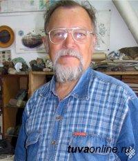 Умер один из старейших геологов Тувы Валерий Попов