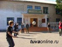 Власти Тувы принимают меры для обеспечения учителей и учащихся школы №14 города Кызыла новым современным зданием