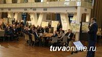 Глава Тувы Шолбан Кара-оол принял участие в форуме «Национальные проекты – этап «Реализация»