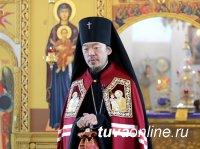 Тува: Архиепископ Кызыльский и Тувинский Феофан назначен правящим архиереем Корейской епархии