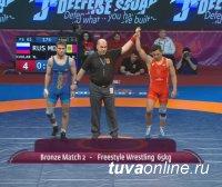 Тувинский борец Начын Куулар завоевал бронзовую медаль на Чемпионате Европы по вольной борьбе