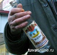 В Кызыле за торговлю спиртосодержащей жидкостью с «адреса» мужчина привлечен к уголовной ответственности