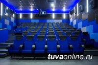 Для сведения муниципалитетов Тувы: подача заявок на средства для организации кинопоказов продлена до 30 апреля
