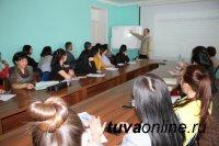 В ТувГУ завершился цикл лекций профессора Михаила Садовского по анализу многомерных данных