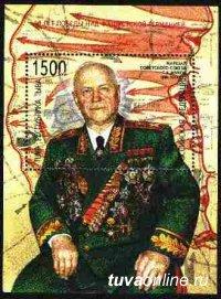 В Кызыле откроется выставка из монгольского Дома-музея маршала Жукова, кавалера Ордена ТНР