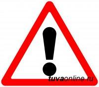 Внимание штормовое предупреждение: в Туве ожидается очень сильный ветер