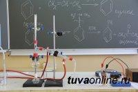 Учащиеся малокомплектных сельских школ Тувы будут проходить практическиие работы по биологии, химии, физике при поддержке мобильной лаборатории