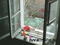 В Туве следователи проверяют обстоятельства гибели 1,5 - годовалого ребенка, выпавшего из окна