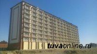 Тува: В программе переселения из ветхого и аварийного жилья 2019 года значительные объемы строительства предусмотрены в п. Хову-Аксы