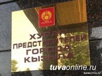 Избирателей Мугурского округа города Кызыла 23 апреля приглашает на прием депутат горхурала