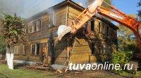 Кызыл: освобожденные после переселения жильцов ветхие дома готовятся к сносу